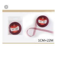 Nastro di organza Rosso 1cmx22mt -6968258677808